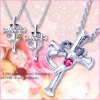 大切な友達、彼女へのプレゼントに!ネックレス ダイヤモンド