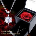 ダイヤモンドローズ プリザーブドフラワー 一粒CZ ネックレス 薔薇 バラ 1輪 誕生日 クリスマス プレゼント