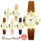 腕時計 レディース 時計 ウォッチ Velsepone5.0