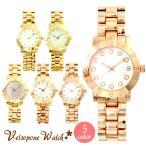 腕時計 レディース 時計 ウォッチ Velsepone ベルセポーネレディース ミーシャ 誕生日プレゼント 女性 ギフト 贈り物 送料無料