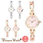 腕時計 レディース 時計 ウォッチ Velsepone ベルセポ
