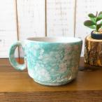 マグカップ ハワイ ビーチテイスト コーヒーカップ ティーカップ MARBLED GLENNA  ターコイズ アンソロポロジー イタリア製