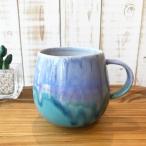 マグカップ ハワイ ビーチテイスト コーヒーカップ ティーカップ Piet Mug  BLUE MOTIF  ブルーマーブル  アンソロポロジー ポルトガル製