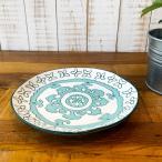 アンソロポロジー  食器 Glory Lily  デザート プレート 直径 20.5cm ディナープレート