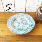 アンソロポロジー 食器 MARBLED GLENNA SIDE PLATE  ブレッド プレート 直径 17.5cm 取り分け皿 ケーキプレート  ターコイズ イタリア製