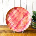 アンソロポロジー メラミン食器 おしゃれ ハワイ  大皿  平皿 ディナープレート 27.5cm  L コーラル タイダイ