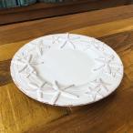 ハワイ 食器 スターフィッシュ デザート プレート 直径 21cm テラコッタ ホワイト