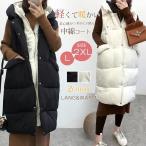 秋冬新作 マタニティ 中綿ベスト ロング フード付き ゆったり 大きいサイズ 厚手 ボリューム 冬 アウター