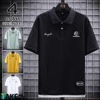 ゴルフウェア メンズ ポロシャツ 半袖 カジュアル ロゴ付き シンプル 無地シャツ ゴルフ プリント 夏着 2021 新作 父の日