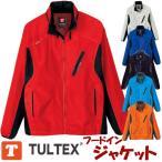 ブルゾン フードインジャケット アイトス TULTEX 撥水・防風イベント・スポーツaz-10301