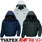 防寒ブルゾン アイトス 防寒着ジャケット ウインター・ギア TALTEX防寒az-8461