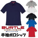 半袖シャツ バートル BURTLE シャツ 作業シャツ(春夏用素材) 作業服 作業着 bt-105