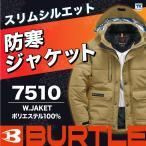 ショッピング防寒 ジャケット 大型フード付 防寒着 防寒服 BURTLE バートル 撥水加工 防寒ジャンパー 防寒ブルゾン bt-7510