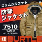 ショッピング防寒 ジャケット 大型フード付 防寒着 防寒服 BURTLE バートル 撥水加工 防寒ジャンパー 防寒ブルゾン bt-7510-b