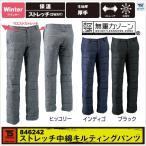 作業ズボン 作業服 / 作業着 ストレッチ中綿キルティングパンツ メンズパンツ 作業ズボン tw-846242