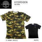 ハイドロゲン HYDROGEN   tシャツ BLACK 黒CAMO ARMYSKULL Tシャツメンズ[120025]