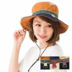 牧童高邊帽 - 帽子 登山 ハット サファリハット 大きいサイズ レディース ハット UV 2WAY帽子 フェス UVカット (CR4112)