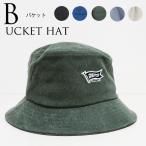 春夏 バケットハット メンズ レディース 帽子 シンプル くすみカラー ワッペン刺繍 デザイン cnt10480 フリーサイズ 送料無料
