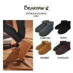 ショッピング送料込み [送料込み]BEARPAW Lena  ベアパウ(ベアポウ) レナ ムートンブーツ 靴 レディース