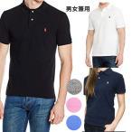 ラルフローレン ポニー ポロシャツ RALPH LAUREN CLASSIC PONY POLO BOYS ボーイズ メンズ レディース 男女兼用 323603252 送料無料