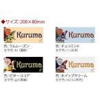 ショッピングイタリア Ageha・アゲハ(200×80mmサイズ)全4色