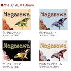 ショッピングイタリア Ageha・アゲハ(200×150mmサイズ)全4色