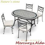 Nature's stone マーキュリー モザイクダイニングテーブル&アルダ ビストロチェアー4脚セット