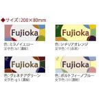 ショッピングイタリア Baloon・バルーン (200×80mmサイズ)全4色