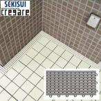 セキスイ床化粧材 CREGARE クレガーレ・オプション専属部材(幅調整材)・20枚入り