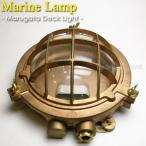 Marine Lamp マリンランプ・マルガタデッキライト(電球別売り)