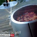 eva solo エバソロ Barbecue grill バーベキューグリル