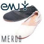 ショッピングSALE エミュー EMU フラットシューズ メッシュ Meroo レディース 2015春夏