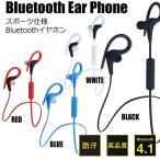 ショッピングbluetooth Bluetooth ヘッドセット 耳掛け 防汗 高音質 ワイヤレス イヤホン 軽量 音楽 通話 マイク内蔵