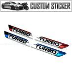 カスタム ステッカー TURBO ターボ プレート 車 バイク ドレスアップ シール エンブレム CUSTOM STICKER