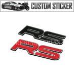 カスタム ステッカー RS 3D 車 バイク ドレスアップ シール エンブレム CUSTOM STICKER