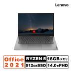 春一番セール! Lenovo G50 プラチナ リファビッシュ Windows10 Core i3 5005U 4GB 500GB DVD 15.6型 光沢あり ノートパソコン