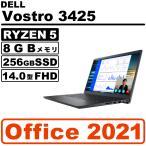 お勧め快適PC! SSD搭載! Lenovo G50 SSD120GB リファビッシュ Windows10 Core i3 5005U DVD 15.6型 光沢あり ノートパソコン 本体