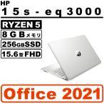 新品PCが安い! Lenovo ideapad 310 新品未使用 Windows10 Celeron 4GB 500GB 15.6型 ノートパソコン 本体