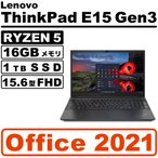 HDD 1TB Lenovo ideapad 300 リファビッシュ Windows10  Core i5-6200U 4GB 1TB 15.6型 ノートパソコン 本体