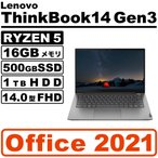 SSD��� Lenovo ideapad 110S ��ե��ӥå��� Windows10 Celeron 4GB SSD 64GB 11.6����� �Ρ��ȥѥ����� office�ʤ� ����