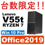 Ryzen5搭載 Lenovo V530 Mini-Tower 新品未使用 Windows10 Ryzen 5 2400G 8GB HDD 1TB DVD デスクトップ 本体