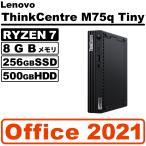 新品デスクトップが安い! ThinkCentre M700 Small 新品未使用 Windows7 Windows10 Core i3-6100 500GB DVDスーパーマルチ デスクトップ パソコン Lenovo 本体