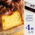 カヌレ(4個入り) *カスタードとラム酒が香る大人の味 *国産小麦、手づくり、保存料・合成着色料 不使用