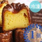 【冷凍】 カヌレ(1個) *カスタードとラム酒が香る大人の味 *国産小麦、手づくり、保存料・合成着色料 不使用