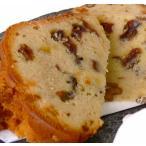 フルーツパウンドケーキ(1本) *レーズンとくるみ、オレンジピールがたっぷり *国産小麦、手づくり、保存料 不使用