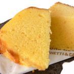 ハニーレモン(1本) *生クリームとレモンがたっぷりの優しいおいしさ *国産小麦、手づくり、保存料 不使用