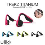 ヘッドホン Bluetooth AfterShokz TREKZ TITANIUM 骨伝導ヘッドホン 防水 防塵 スポーツ 通話可能 メンズ レディース プレゼント おすすめ