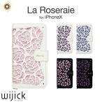 iPhoneX ケース 手帳型 花柄 レザー 革 カード収納 ブランド NATURALdesign La Roseraie カバー ジャケット