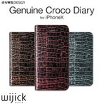 VERUS iPhoneX ケース 手帳型 本革 VRS DESIGN Genuine Croco Diary ブランド スマホケース カバー ジャケット