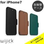 iPhone7 ケース 手帳型 耐衝撃 衝撃吸収 本革 レザー 革 カード収納 ブランド OtterBox Strada カバー ジャケット